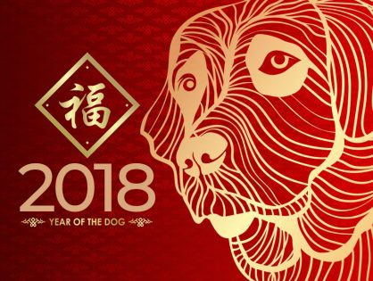 Celebrate the Year of the Dog with The Macallan or the House of Rémy Martin
